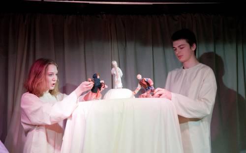 Театр кукол Трям